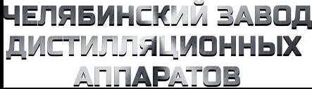 Магазин ЧЗДА